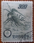 Stamps China -  Centolla