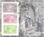 Stamps Spain -  colon y el descubrimiento, restitucion del favor real
