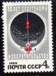 Stamps Russia -  50 Años de Investigacion espacial sovietica