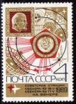 Stamps Russia -  Lanzamiento de las sondas Venera 5 y 6