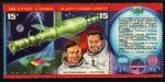 Stamps Russia -  Soyuz 27 y Salyut 6
