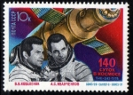 Stamps Russia -  Soyuz 29