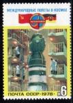 Stamps Russia -  Vuelos conjuntos Interkosmos:  Alemania del Este