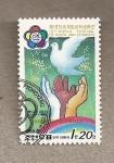 Stamps North Korea -  13th Festival Mundial de la Juventud