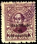 Sellos de America - Paraguay -  Capitán VICENTE IGNACIO YTURBE. Sobretasa 1 céntimo