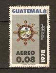 Sellos de America - Guatemala -  Escudos