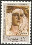 Stamps Spain -  2954 - Coronación Canónica de la imagen de la Virgen de la Esperanza de Málaga