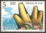 Stamps : Europe : Spain :  2531 - fauna invertebrados, esponja de mar