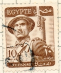 Stamps Egypt -  defensa