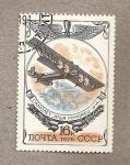 Sellos de Europa - Rusia -  Aviones soviéticos