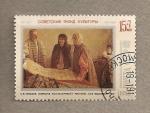 Stamps Russia -  Financiación Fondo cultural soviético