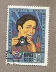 Stamps Russia -  Festival Mundial de la Juventud
