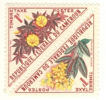 Stamps of the world : Cameroon :  vegetacion