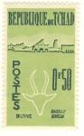 Stamps Africa - Chad -  Gazella Dorcas