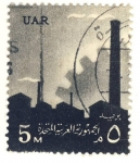 Stamps Egypt -  fabrica