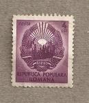 Stamps Romania -  Armas de la república