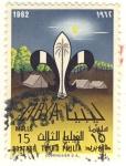 Stamps Africa - Libya -  acampada