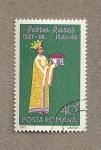 Sellos de Europa - Rumania -  450 Aniv. del nombramiento de Petru Rares al ducado de Moldavia