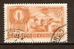 Stamps Colombia -  BANCO AGRARIO