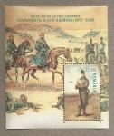 Sellos de Europa - Rumania -  125 años independencia