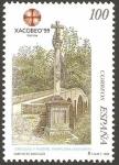 Stamps Spain -  3619 - Año Santo Compostelano, Xacobeo 99, crucero y puente de Cizur (Pamplona)