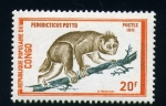Stamps Africa - Republic of the Congo -  Perodicticus potto