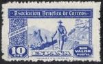Sellos del Mundo : Europa : España : Beneficencia