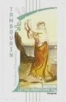 Sellos de Europa - Francia -  la musica, tamboril (pandereta)