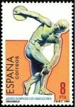 Sellos del Mundo : Europa : España :  ESPAÑA 1984 2771 Sello Nuevo Juegos Olimpicos Los Angeles Discobolo de Mirón Yvert2386 Scott2387