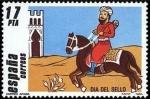 Sellos de Europa - España -  España 1984 2774 Sello ** Dia del Sello Correo Arabe a Caballo Yvert2392 Scott2393 Timbre Espagne Sp