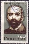 Stamps Portugal -  Camara Pestana