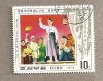 Stamps North Korea -  Arte de la revolución