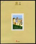 Stamps : Europe : Portugal :  Paisaje cultural de Sintra