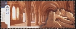 Stamps : Europe : Portugal :  Monasterio de Alcobaça