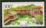 Stamps China -  Jardines de Lingnan - The Qinghuiyuan garden en Shunde