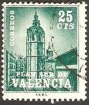 Stamps of the world : Spain :  4 - Plan Sur de Valencia, El Miguelete