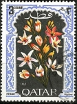 Stamps Asia - Qatar -  Ixia
