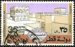 Sellos del Mundo : Asia : Qatar : Museo