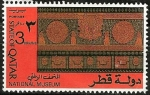 Stamps Qatar -  Museo