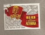 Sellos de Europa - Rusia -  Concesión orden de Lenin a la Liga de Jóvenes Comunistas