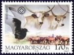 Stamps Hungary -  Parque Nacional de Hortobagy