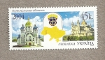 Stamps Ukraine -  Iglesias Kiev