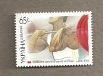 Stamps Ukraine -  Levantamiento pesas