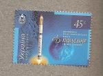 Sellos de Europa - Ucrania -  Lanzamiento cohete