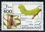Sellos del Mundo : Asia : Afganistán : Fauna