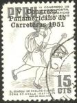 Sellos del Mundo : America : Per� : El CHASQUI, dibujo del cronista Felipe Guam�n Poma de Ayala. Sello de 1949, sobreimpreso