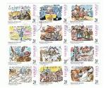 sellos de Europa - España -  Correspondencia Epistolar Escolar  Escenas de Don Quijote  1ª parte