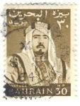 Sellos de Asia - Bahrein -  Hamad ibn Isa Al Khalifah