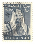Sellos del Mundo : Asia : Bahrein : Hamad ibn Isa Al Khalifah