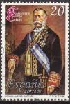 Stamps Spain -  ESPAÑA 1988 2968 Sello Codigo Civil Manuel Alonso Martinez Ministro de Justicia usado Michel2849
